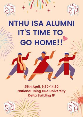 NTHU ISA ALUMNI, IT'S TIME TO GO HOME!!